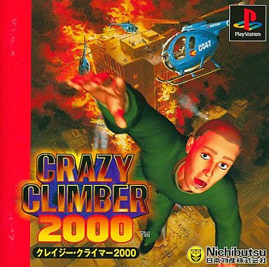 Image for Crazy Climber 2000