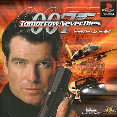 Image 1 for 007: Tomorrow Never Dies