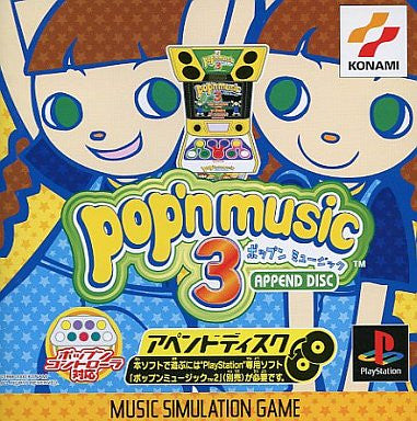 Image for Pop'n Music 3 Append Disc
