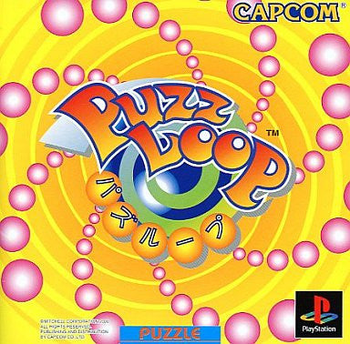 Image for Puzz Loop
