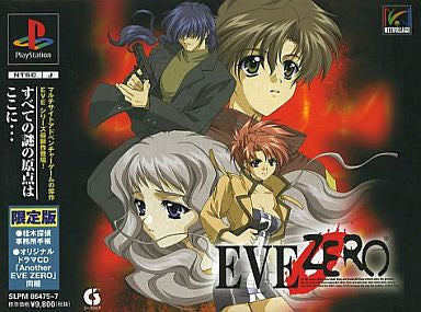 Image for EVE ZERO [Premium Box]