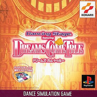 Image for Dancing Stage featuring Dreams Come True