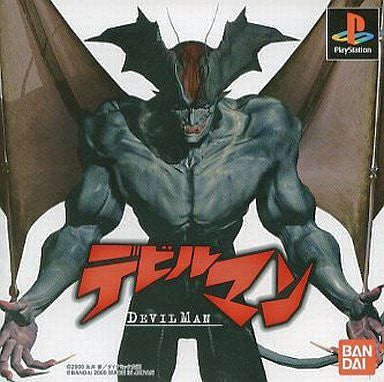 Image for Devil Man