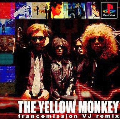 Image 1 for The Yellow Monkey: Trancemission VJ Remix