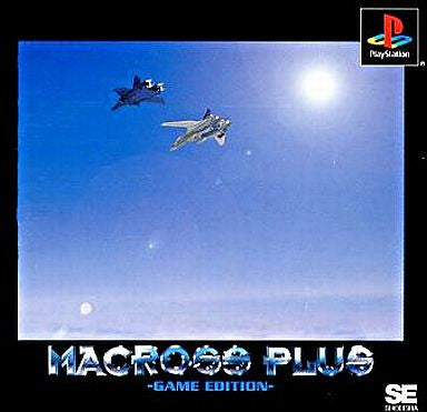 Image 1 for Macross Plus: Game Edition