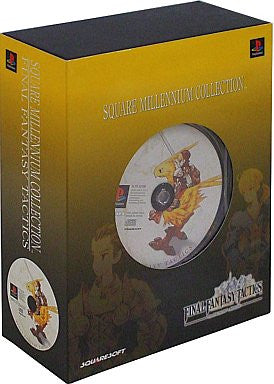 Image for Final Fantasy Tactics [Square Millennium Collection Special Pack]