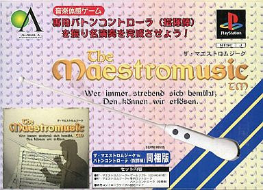 Image for The Maestromusic [Baton Box Set]