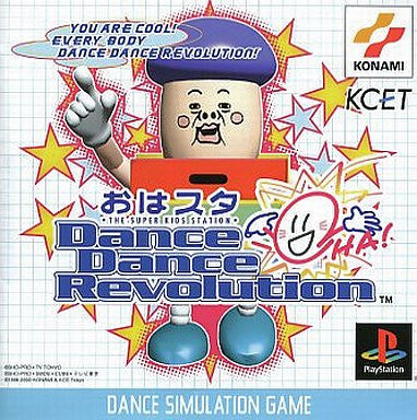 Image for Oha Star Dance Dance Revolution