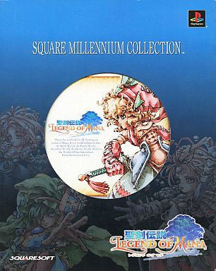 Image for Seiken Densetsu: Legend of Mana [Square Millennium Collection Special Pack]