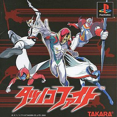 Image 1 for Tatsunoko Fight