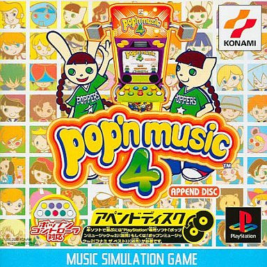 Image for Pop'n Music 4 Append Disc