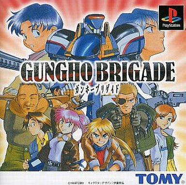 Image for Gung Ho Brigade