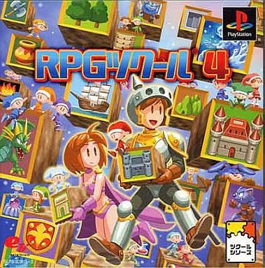Image for RPG Tsukuru 4