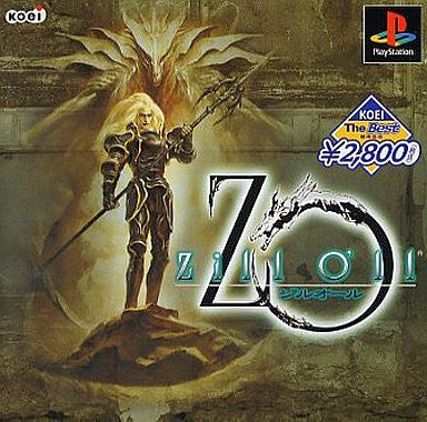 Image for Zill O' II (Koei the Best)
