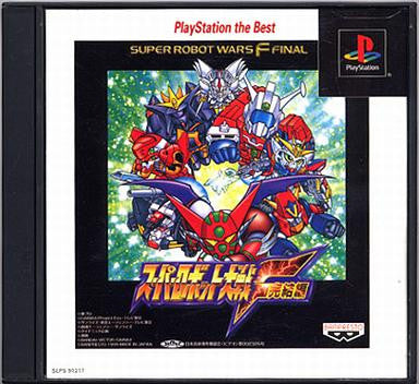 Image 1 for Super Robot Taisen F Final (PlayStation the Best)