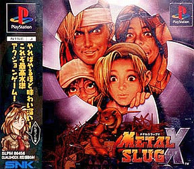 Image 1 for Metal Slug X