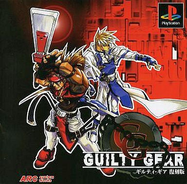 Image 1 for Guilty Gear (Reprint)
