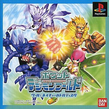 Pocket Digimon World: Cool & Nature Battle Disc