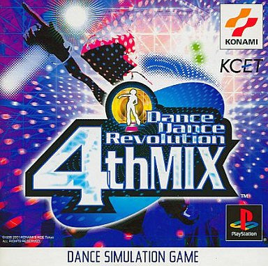 Image 1 for Dance Dance Revolution 4th Mix