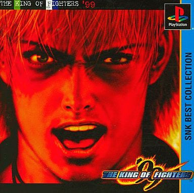 Image 1 for The King of Fighters '99 (SNK Best Collection)