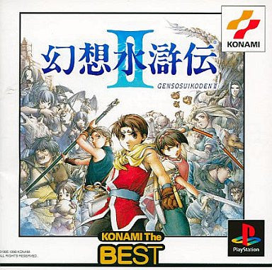 Image for Gensou Suikoden II (Konami the Best)