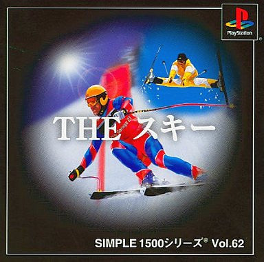 Image for Simple 1500 Series Vol. 62: The Ski