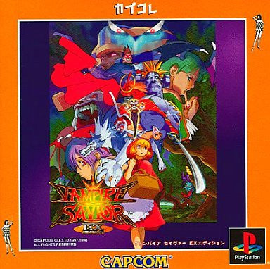 Image for Vampire Savior EX Edition (CapKore)
