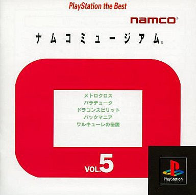 Image 1 for Namco Museum Vol. 5 (PlayStation the Best)
