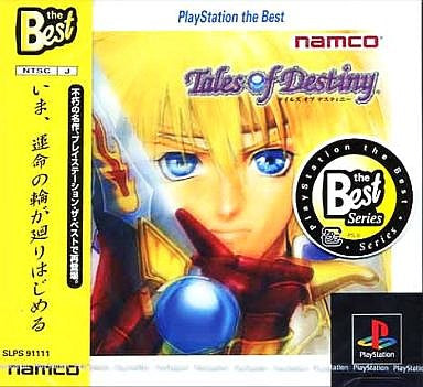 Tales of Destiny (PlayStation the Best)