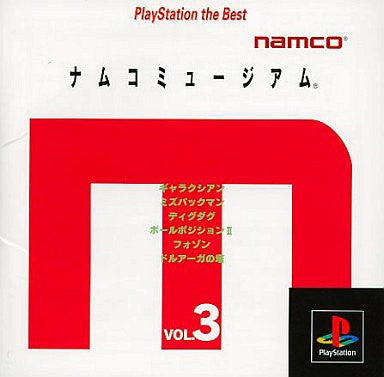 Image for Namco Museum Vol. 3 (PlayStation the Best)