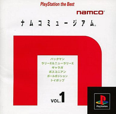 Image 1 for Namco Museum Vol. 1 (PlayStation the Best)