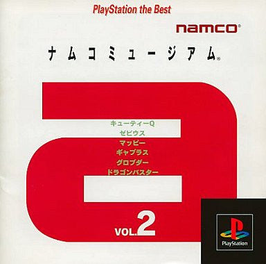 Image for Namco Museum Vol. 2 (PlayStation the Best)