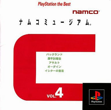 Image for Namco Museum Vol. 4 (PlayStation the Best)