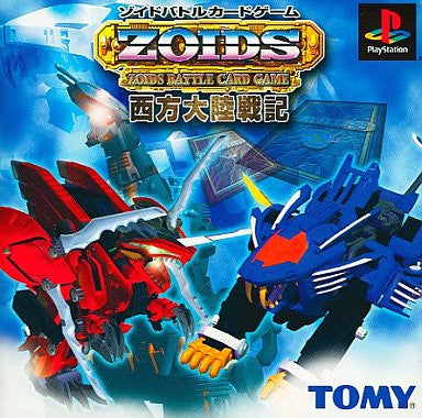 Image 1 for Zoids Battle Card Game