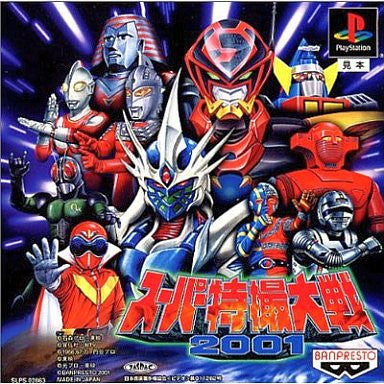Image for Super Tokusatsu Taisen 2001