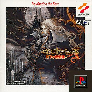 Image 1 for Akumajo Dracula X: Gekka no Yasoukyoku (PlayStation the Best)