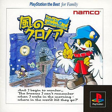 Image for Klonoa: Door to Phantomile (PlayStation the Best)