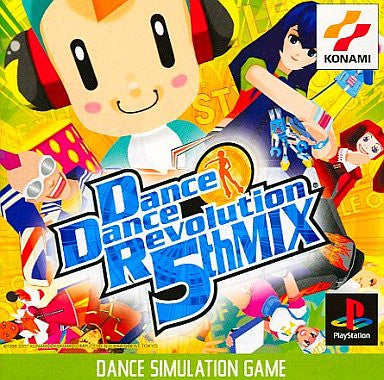 Image 1 for Dance Dance Revolution 5th Mix