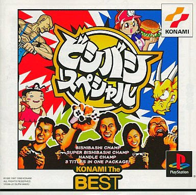 Image for Bishi Bashi Special (Konami the Best)