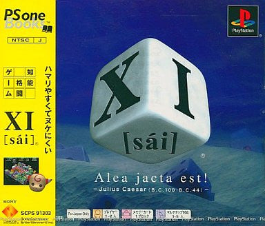 Image for XI [sai] Jumbo (PSOne Books)