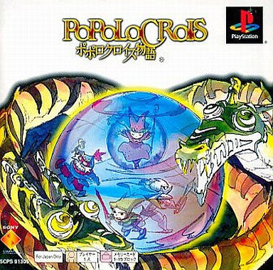 Image 1 for PoPoLoCrois (PSOne Books)