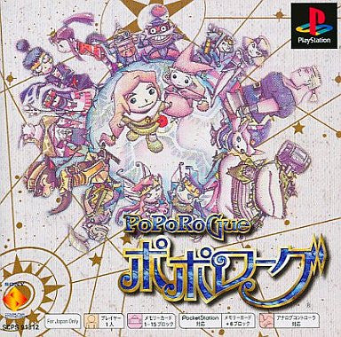Image 1 for PoPoRoGue (PSOne Books)