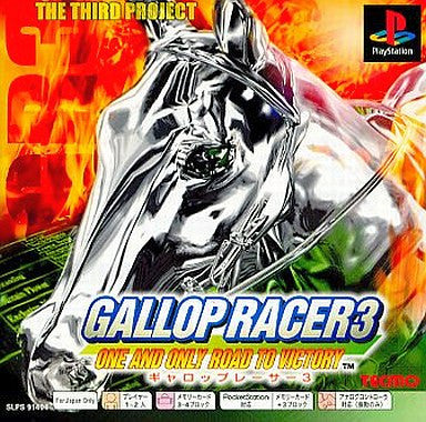 Image 1 for Gallop Racer 3: One and Only Road to Victory (PSOne Books)