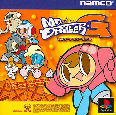 Image for Mr. Driller G