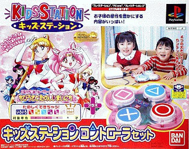 Image 1 for Kids Station: Bishoujo Senshi Sailor Moon [Kids Station Controller Set]