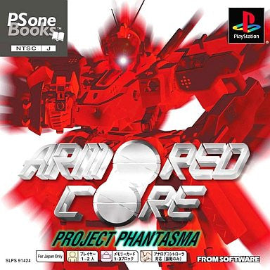 Image 1 for Armored Core: Project Phantasma (PSOne Books)