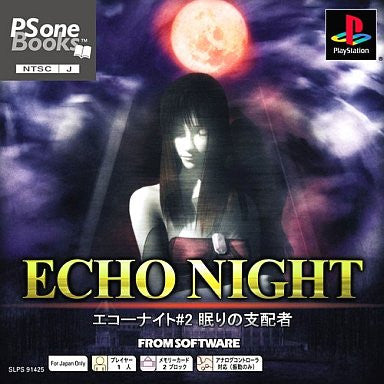 Image 1 for Echo Night 2 (PSOne Books)