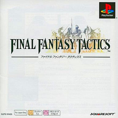 Image 1 for Final Fantasy Tactics (PSOne Books)