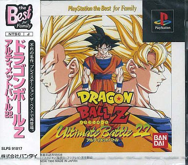 Image 1 for Dragon Ball Z: Ultimate Battle 22 (Playstation the Best)