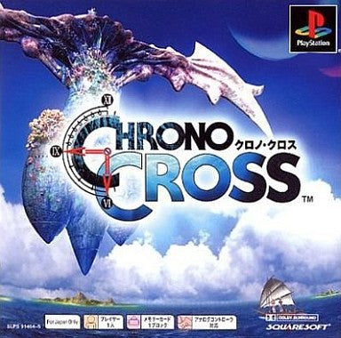 Image 1 for Chrono Cross (PSOne Books)